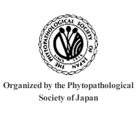 Organized by the Phytopathological Society of Japan