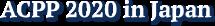 ACPP 2020 in Japan